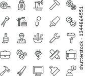 thin line vector icon set  ... | Shutterstock .eps vector #1344864551