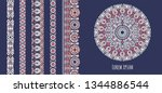 vector vintage decor  ornate... | Shutterstock .eps vector #1344886544