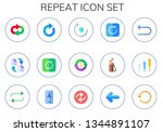 repeat icon set. 15 flat repeat ... | Shutterstock .eps vector #1344891107