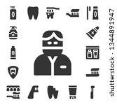 dental icon set. 17 filled... | Shutterstock .eps vector #1344891947