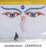 Buddha Eyes Painted On A White...