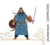 Mongol warrior character. Medieval battle illustration. Historical illustration. Isolated vector flat illustration