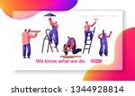 repair service professional... | Shutterstock .eps vector #1344928814