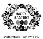 easter card with egg  frame and ... | Shutterstock . vector #1344941147