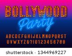 bollywood party alphabet font.... | Shutterstock .eps vector #1344969227