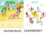 flat colorful summer vacation...   Shutterstock .eps vector #1344985847