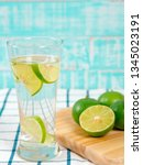 summer refreshing drink  citrus ... | Shutterstock . vector #1345023191
