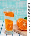 summer refreshing drink  citrus ... | Shutterstock . vector #1345023194