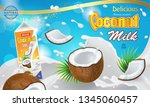 coconut milk ads. white milk... | Shutterstock .eps vector #1345060457
