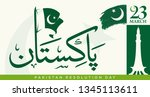 pakistan day. 23rd march.  logo.... | Shutterstock .eps vector #1345113611