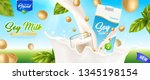 soy milk realistic colored... | Shutterstock .eps vector #1345198154
