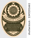 frame border vintage label or... | Shutterstock .eps vector #1345201661