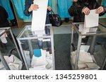 illustrative image of the... | Shutterstock . vector #1345259801