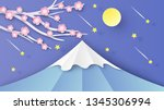 landscape of mount fuji and... | Shutterstock .eps vector #1345306994