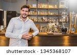 startup successful small... | Shutterstock . vector #1345368107