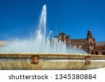 details of the fountain in the... | Shutterstock . vector #1345380884