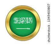 simple round saudi arabia...