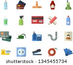 color flat icon set pipes flat...   Shutterstock .eps vector #1345455734