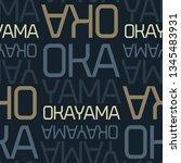okayama  japan seamless pattern ...   Shutterstock . vector #1345483931