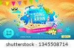amazing songkran festival in... | Shutterstock .eps vector #1345508714