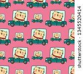 seamless pattern. cute cat...   Shutterstock .eps vector #1345520414