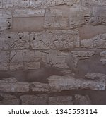 hieroglyph texture from egypt... | Shutterstock . vector #1345553114