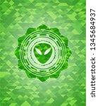 alien icon inside realistic... | Shutterstock .eps vector #1345684937