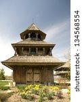 ukrainian church   Shutterstock . vector #134568554