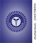 caduceus medical icon with...   Shutterstock .eps vector #1345758554