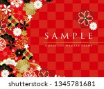 japanese red new year's card | Shutterstock .eps vector #1345781681