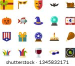 color flat icon set  ... | Shutterstock .eps vector #1345832171