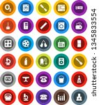 white solid icon set  vacuum... | Shutterstock .eps vector #1345833554