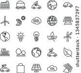 thin line vector icon set  ... | Shutterstock .eps vector #1345837397