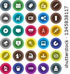 white solid icon set  cleaner... | Shutterstock .eps vector #1345838117
