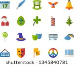 color flat icon set   easter... | Shutterstock .eps vector #1345840781