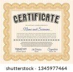 orange certificate template....   Shutterstock .eps vector #1345977464
