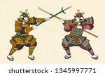 two japanese samurai in amour... | Shutterstock .eps vector #1345997771