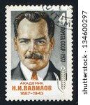 russia   circa 1977  stamp... | Shutterstock . vector #134600297