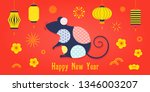 2020 chinese new year greeting... | Shutterstock .eps vector #1346003207
