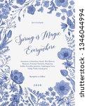 spring magic. invitation.... | Shutterstock .eps vector #1346044994