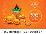 akshaya tritiya festival offer... | Shutterstock .eps vector #1346048687