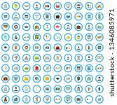 100 loan guidance icons set in... | Shutterstock .eps vector #1346085971