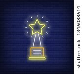 yellow star prize neon sign.... | Shutterstock .eps vector #1346088614