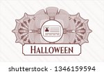 red passport style rosette with ... | Shutterstock .eps vector #1346159594
