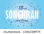 songkran festival summer of... | Shutterstock .eps vector #1346238974