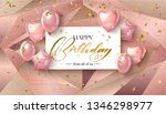 vector happy birthday card  | Shutterstock .eps vector #1346298977