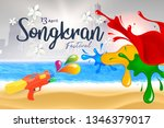 amazing songkran festival of... | Shutterstock .eps vector #1346379017