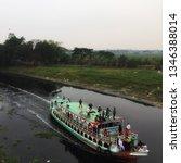 tongi  bangladesh  february...   Shutterstock . vector #1346388014