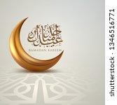 ramadan mubarak and kareem...   Shutterstock .eps vector #1346516771