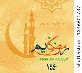 ramadan kareem islamic holiday...   Shutterstock .eps vector #1346601737